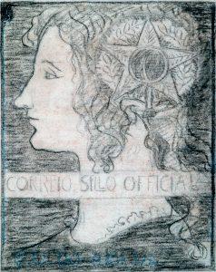 SELO OFICIAL A UNIÃO - ESTUDO PARA SELO INTEGRANTE DA COLEÇÃO VENCEDORA DO CONCURSO DOS CORREIOS DE 1904 - CARVÃO/PAPEL - 29 x 23 cm - c.1903 - COLEÇÃO PARTICULAR