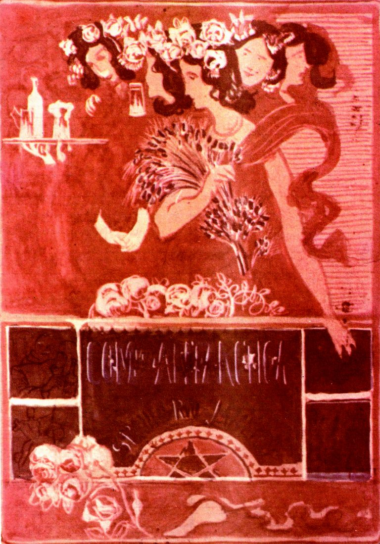CARTAZ DA COMPANHIA ANTARCTICA - PROJETO PARA O PANO DE BOCA DO CASSINO ANTARCTICA - GUACHE E AQUARELA SOBRE PAPEL - c.1920 - LOCALIZAÇÃO DESCONHECIDA