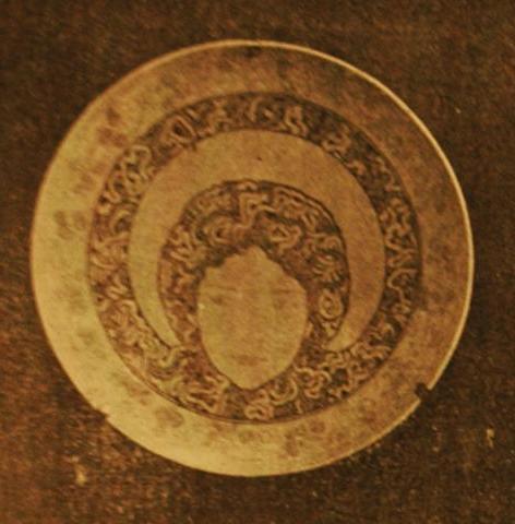 PRATO ORIENTAL - CERÂMICA PINTADA - c.1901 - LOCALIZAÇÃO DESCONHECIDA